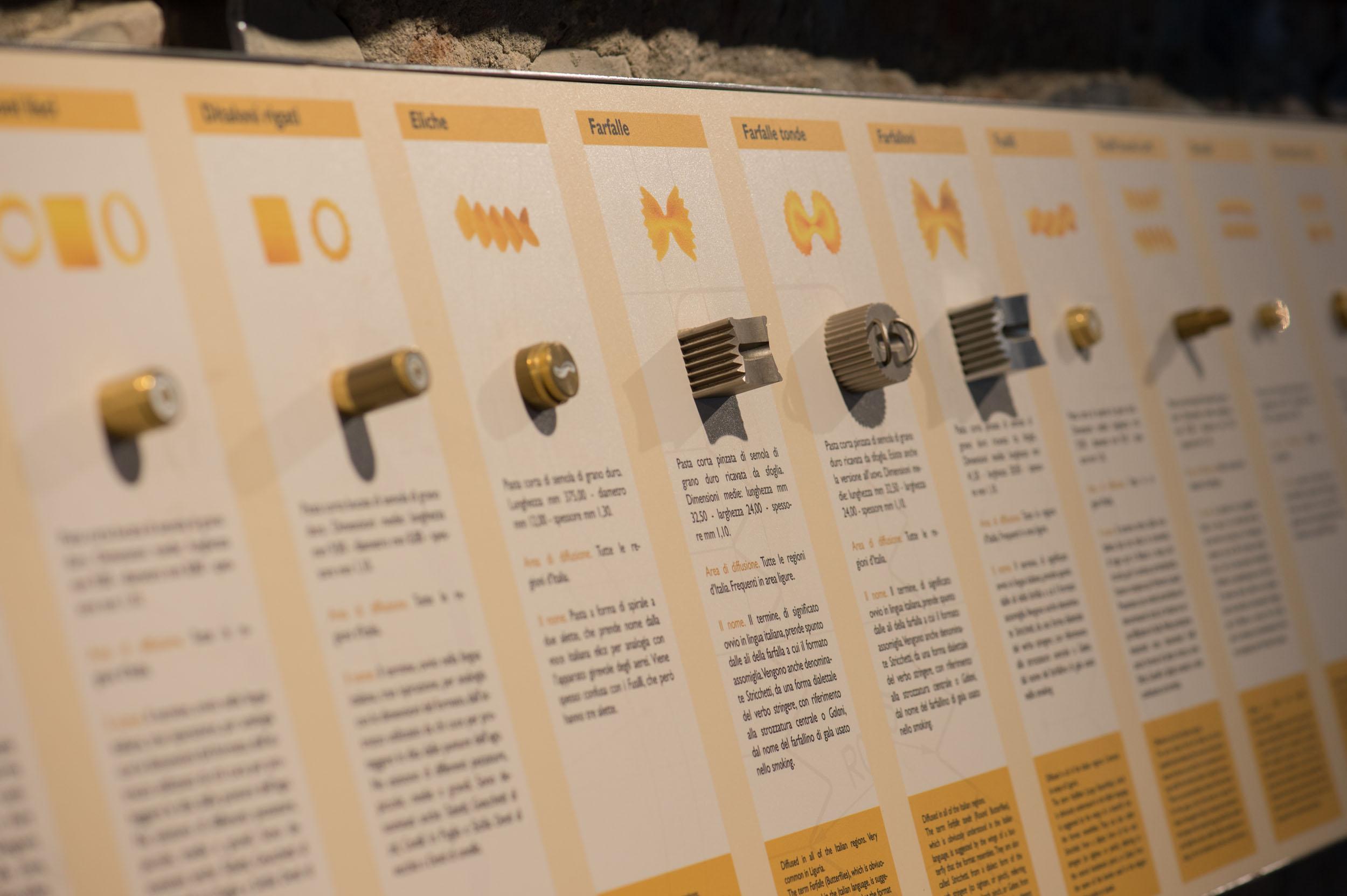 Pasta Museum in Collecchio (PR), interior n. 5 (Picture by L. Rossi)
