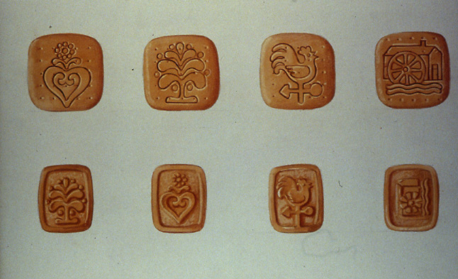 Other layouts for Mulino Bianco Biscuits - 01